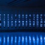 Déjà Entendu | An Opera Automaton