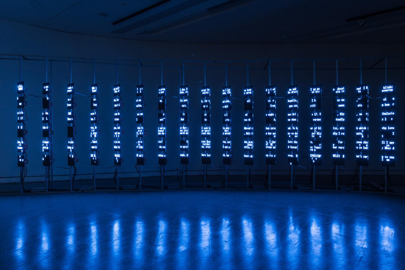 ©2015, Lukas Truniger, Déjà Entendu | An Opera Automaton