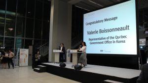 2019 Boissonneault Congratulatory Message