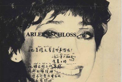 Arleen Schloss