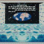 Work of Mohammed Aziz Chafchaouni