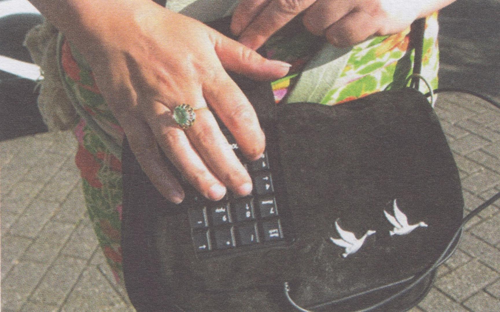 ©, , Bag Lady 2.0
