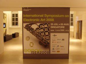 ISEA2008 National Museum Entrance