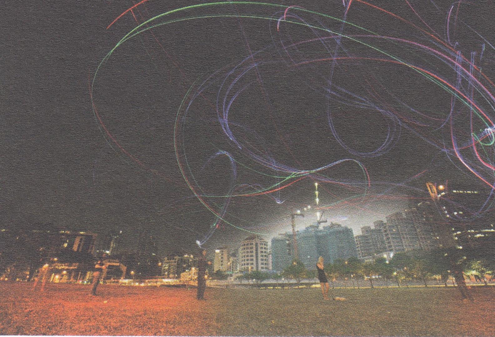©, Sam Kang Li, Justin Zhuang, Serene Cheong, and Wong Shu Yu, Multipli-City
