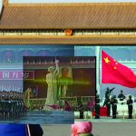 How to get the Mao experience through Internet...