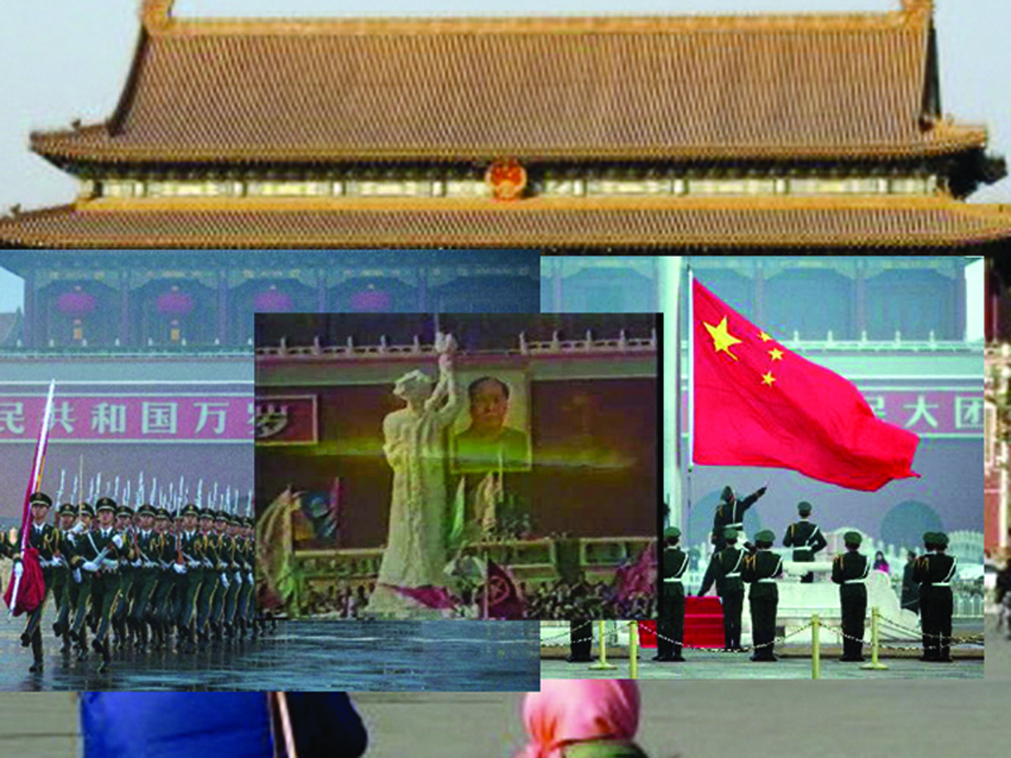©2014, Winnie Soon, How to get the Mao experience through Internet...