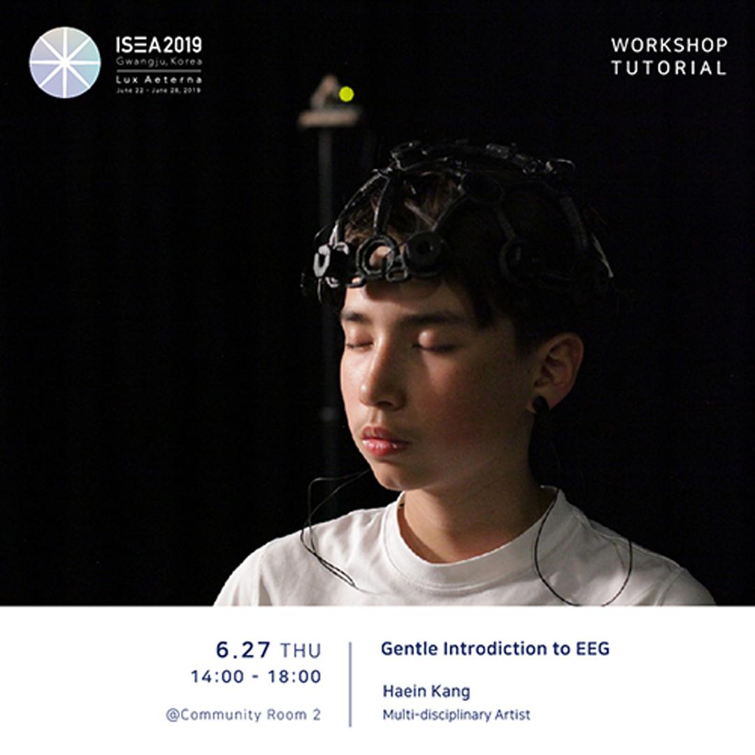 ©, , Gentle Introduction to EEG