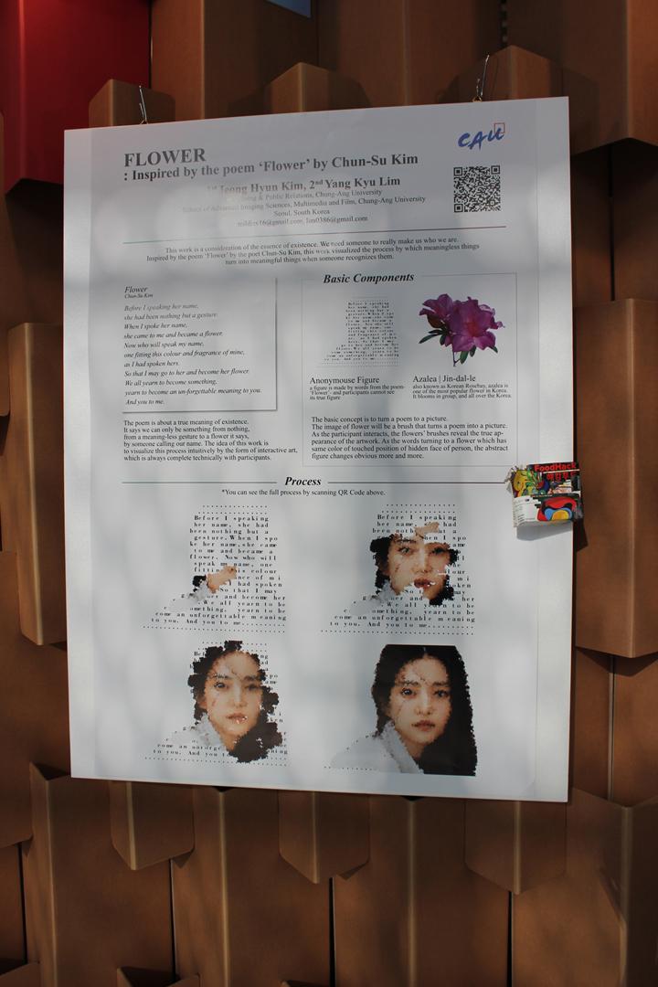 ©ISEA2019: 25th International Symposium on Electronic Art, Jeong Hyun Kim and Yang Kyu Lim, Flower: Inspired by the Poem 'Flower' by Chun-Su Kim