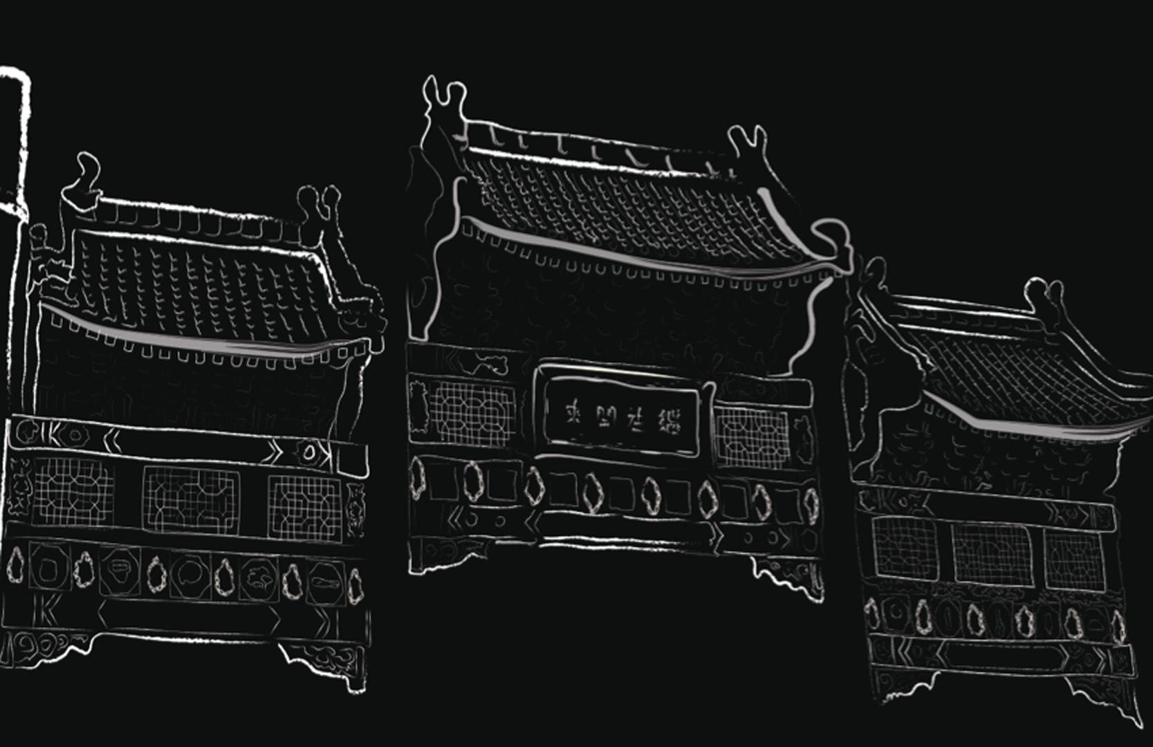©ISEA2016: 22nd International Symposium on Electronic Art, Judy Jheung, Heritage: Composingyou – Chinatown