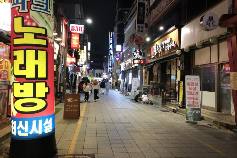 ISEA2019 Gwangju street scene