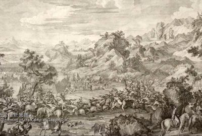 2016 National Palace Museum Documenting Victory in Etching: A Documentary about Giuseppe Castiglione's Art and Emperor's Victorious Engravings